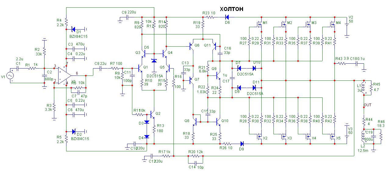 Audio force ma-400 схема