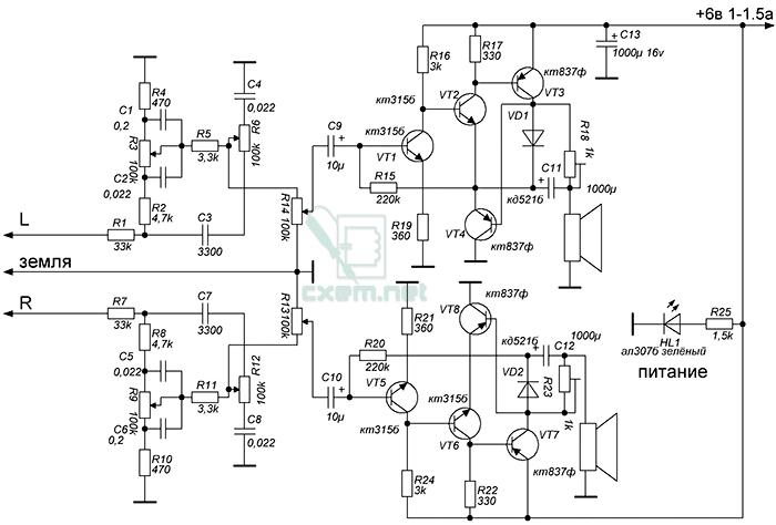 Схема электрическая усилители