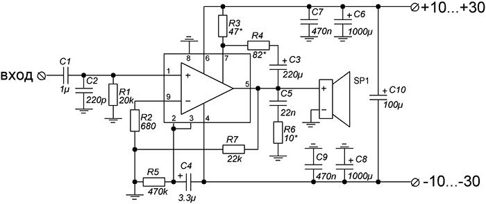 Схема усилителя с вольтдобавкой