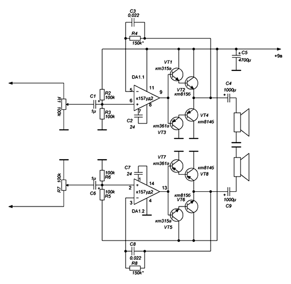 Схема электрическая принципиальная усилителя наушников.