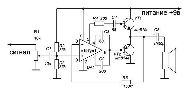 Схема второго варианта на К157УД1