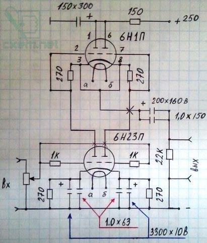 Схема лампового УНЧ для наушников