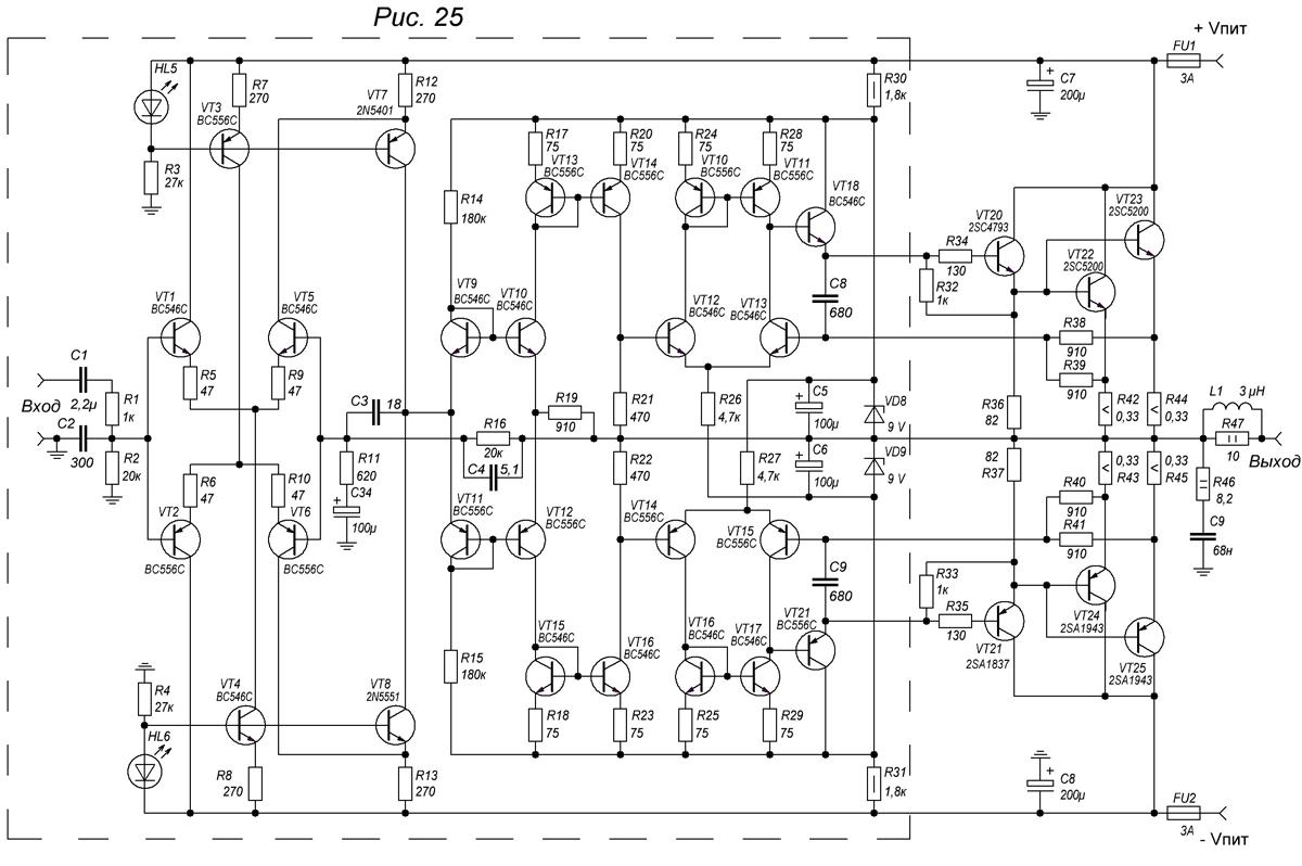 схема evpx брагина