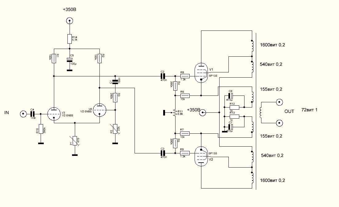 Схема двухтактного усилителя мощности на 6Н9С и 6П13С