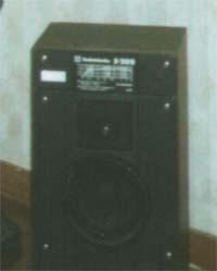 Колонки Radiotechnikа S-30b