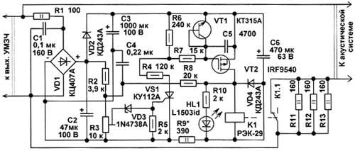 Схема устройства защиты акустических систем