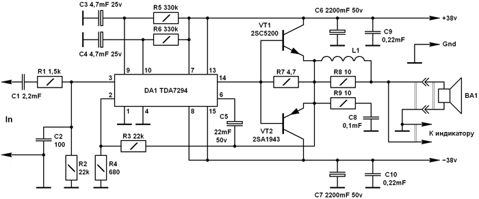 Электроника схемы авто