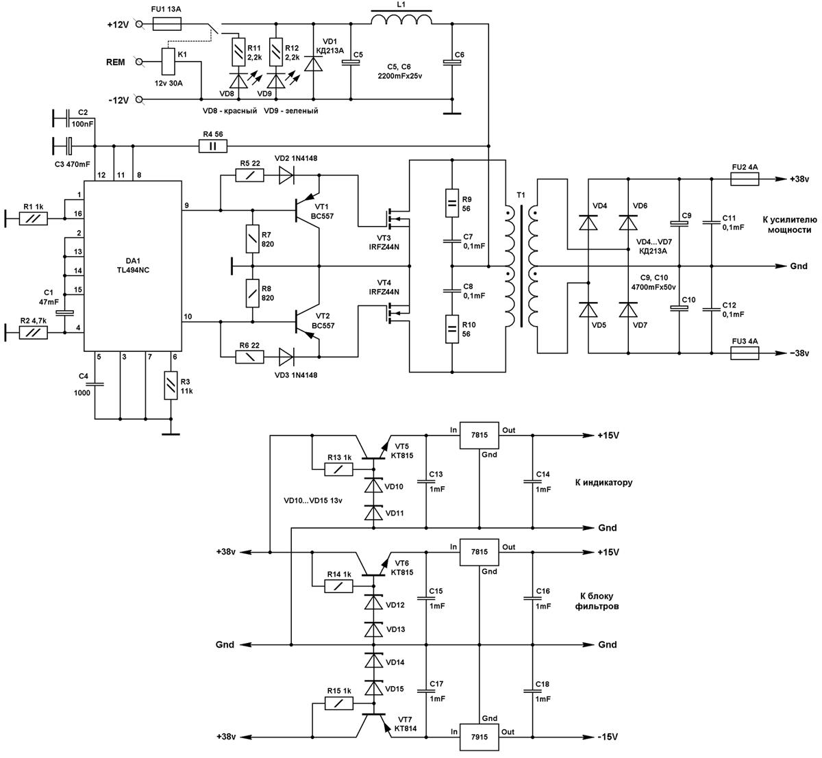 Схема сабвуфер 5.1