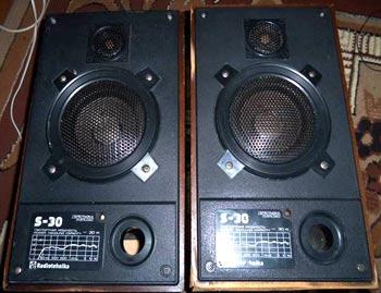 Radiotehnika S30B  radiopagājība