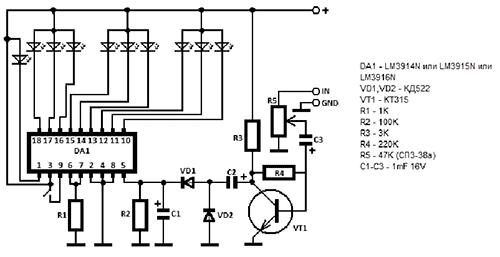 Светодиодный индикатор уровня своими руками фото 490