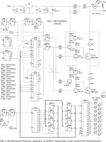 Схема двухканального контроллера для светового шнура дюралайт