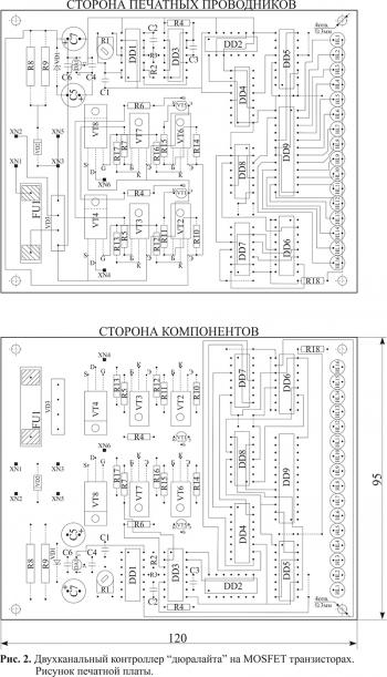 Печатная плата контроллера
