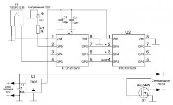 Схема контроллера для светодиодной ленты с ИК управлением