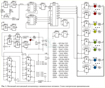 Схема электрическая принципиальная устройства
