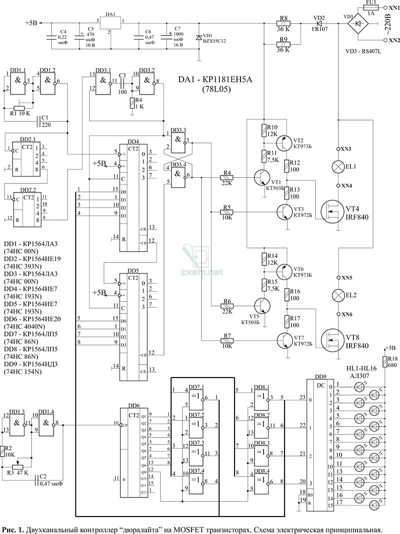 Схема подключения дюралайт без контроллера фото 26