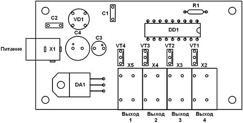 Стабилизатор напряжения DA1 отечественный КР142ЕН5А (5 В.