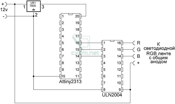 Схема диммера RGB светодиодной