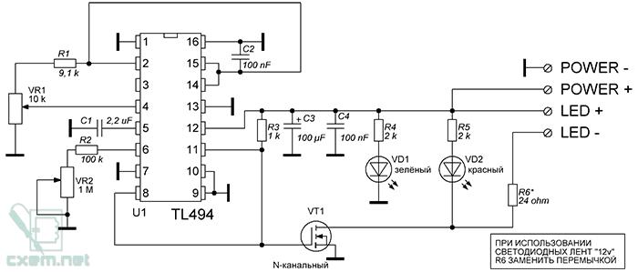 является микросхема TL494,