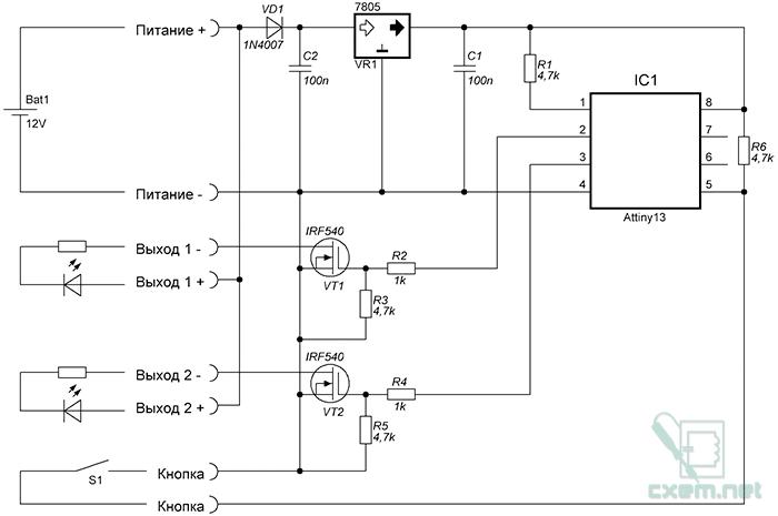 Схема светодиодного стробоскопа с переключением режимов
