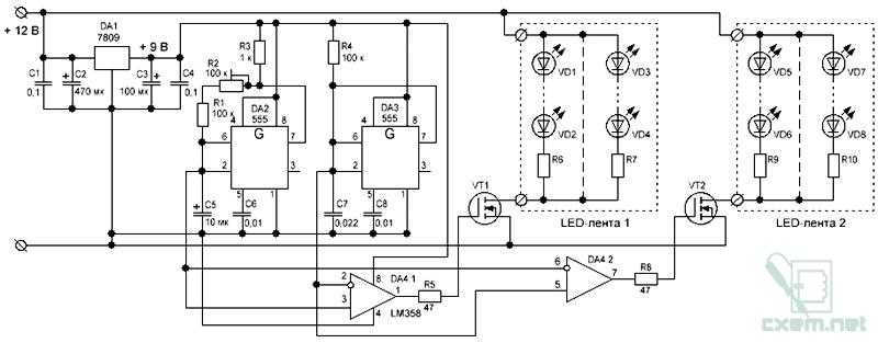 Рис.1 Схема электрическая