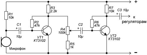 Базу кт805, как я понял нужно подключить к выходу R9.  - В той же статье была описана схема замены.