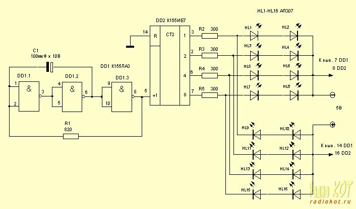 Переключатель кучи светодиодов на двух микросхемах.  Схемы.  Буду краток.