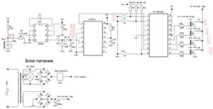 Схема светового прибора Lotos.