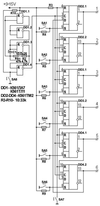 Схема аппаратных бегущих огней