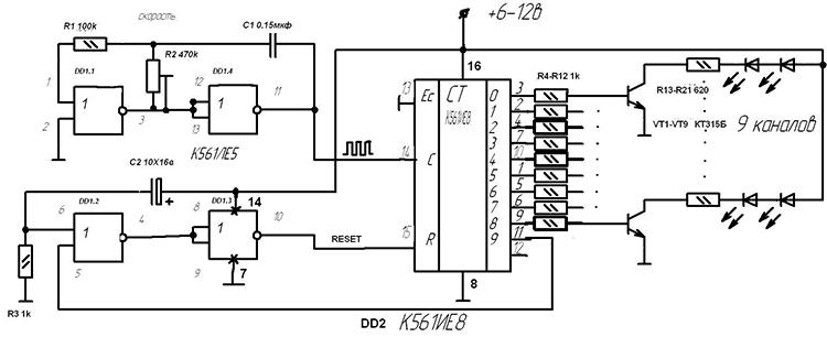 или подбором конденсатора
