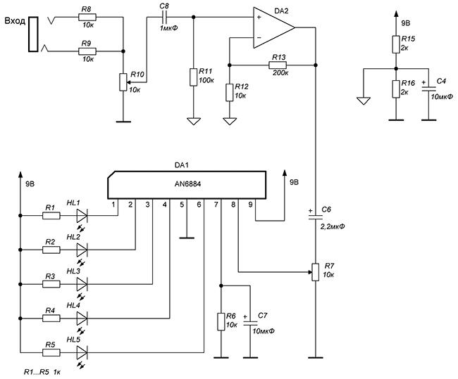Схема с усилителем и смешением каналом