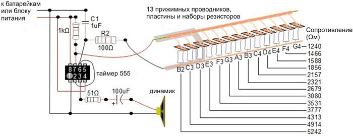 Схема музыкального плеера на таймере серии 555