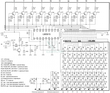 Схема светодиодный индикатор уровня сигнала на lm3915 схема