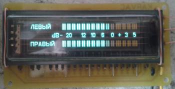 Индикатор уровня на ИЛТ4-30М