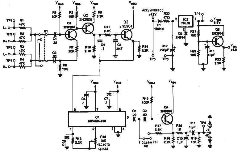 схема усилителя для сабвуфера - Схемы.