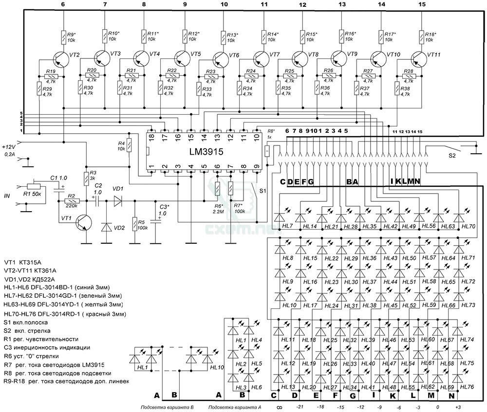 принципиальная схема стрелочного индикатора уровня