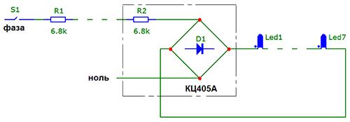 Рис. 24.  Схема светодиодной подсветки окон.