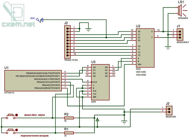 Основа схемы – микроконтроллер