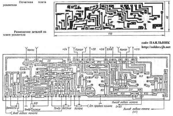 схема подключения усилителя tda1562q