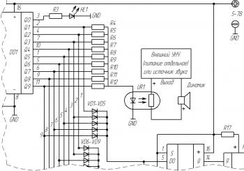 Фрагмент этой же схемы с оптопарой