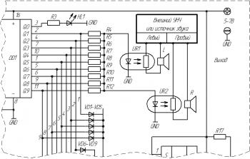 Управление двумя каналами с помощью резисторных оптопар