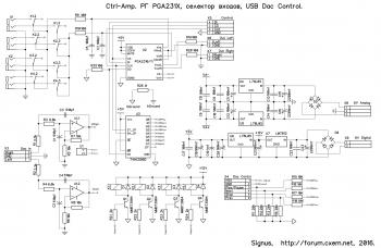 Регулятор громкости PGA2311 Схема
