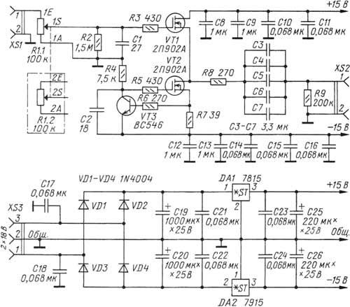 регулятора громкости R1.1