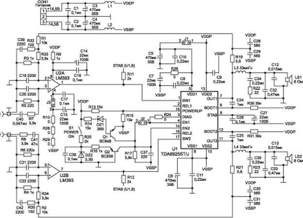 Типовая схема включения микросхемы TDA8925