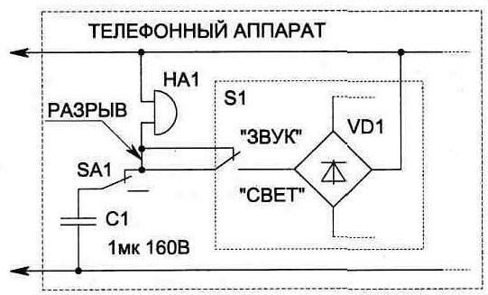 Вариант подключения схемы