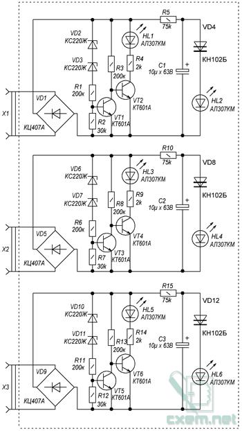 Схема устройства контроля