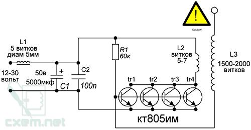 Схема Качера