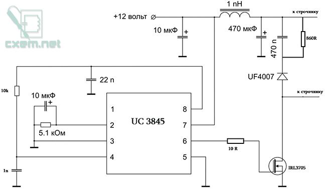 Схема задающего генератора
