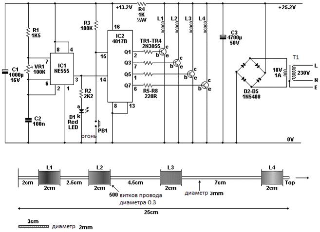 Микросхема IC1 - это 555