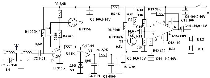 Т1 и Т2 (кт315Б).