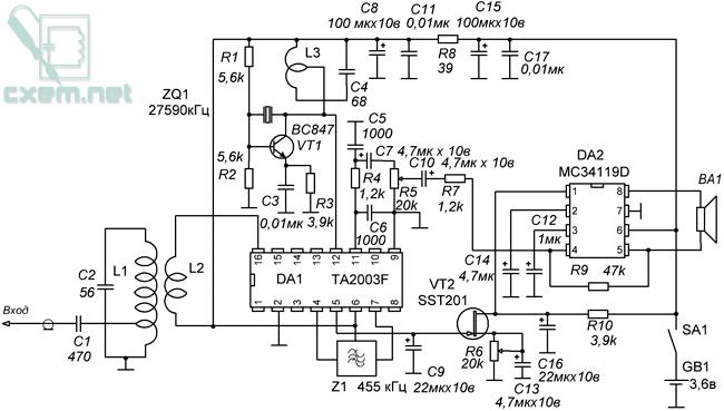 Схема радиоприёмника 15 канала